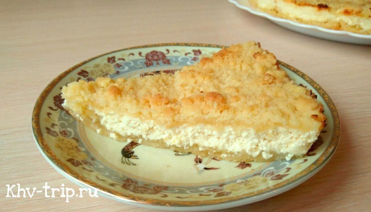 Очень вкусная королевская ватрушка рецепт пошагово
