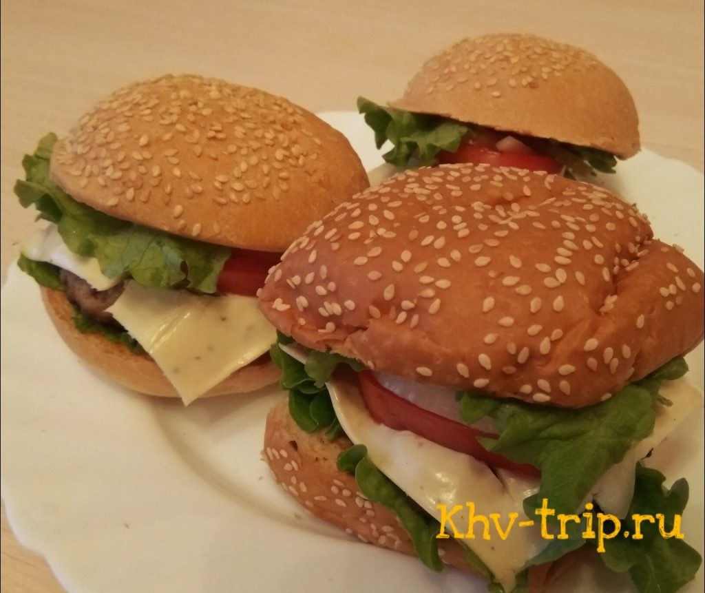 гамбургер, домашний рецепт