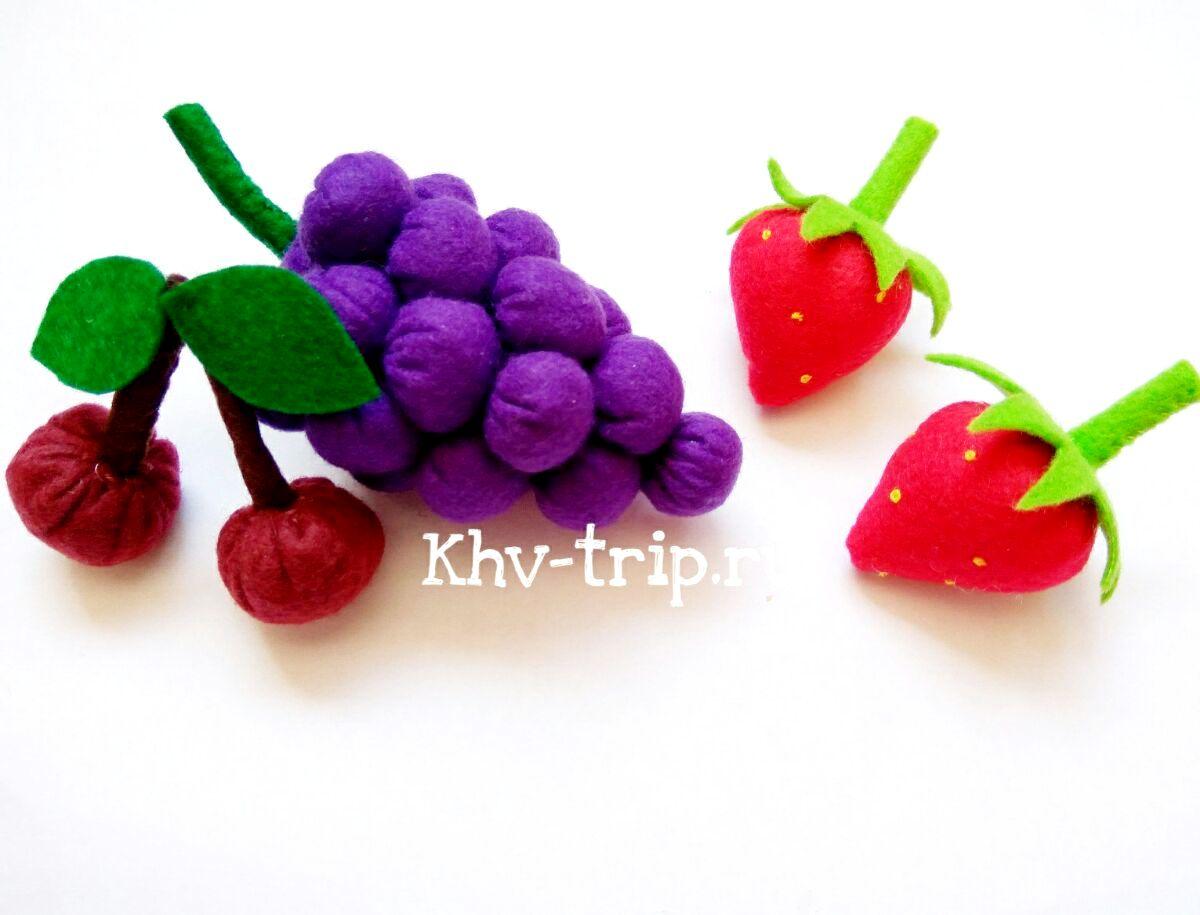 Вишня, виноград, клубника из фетра