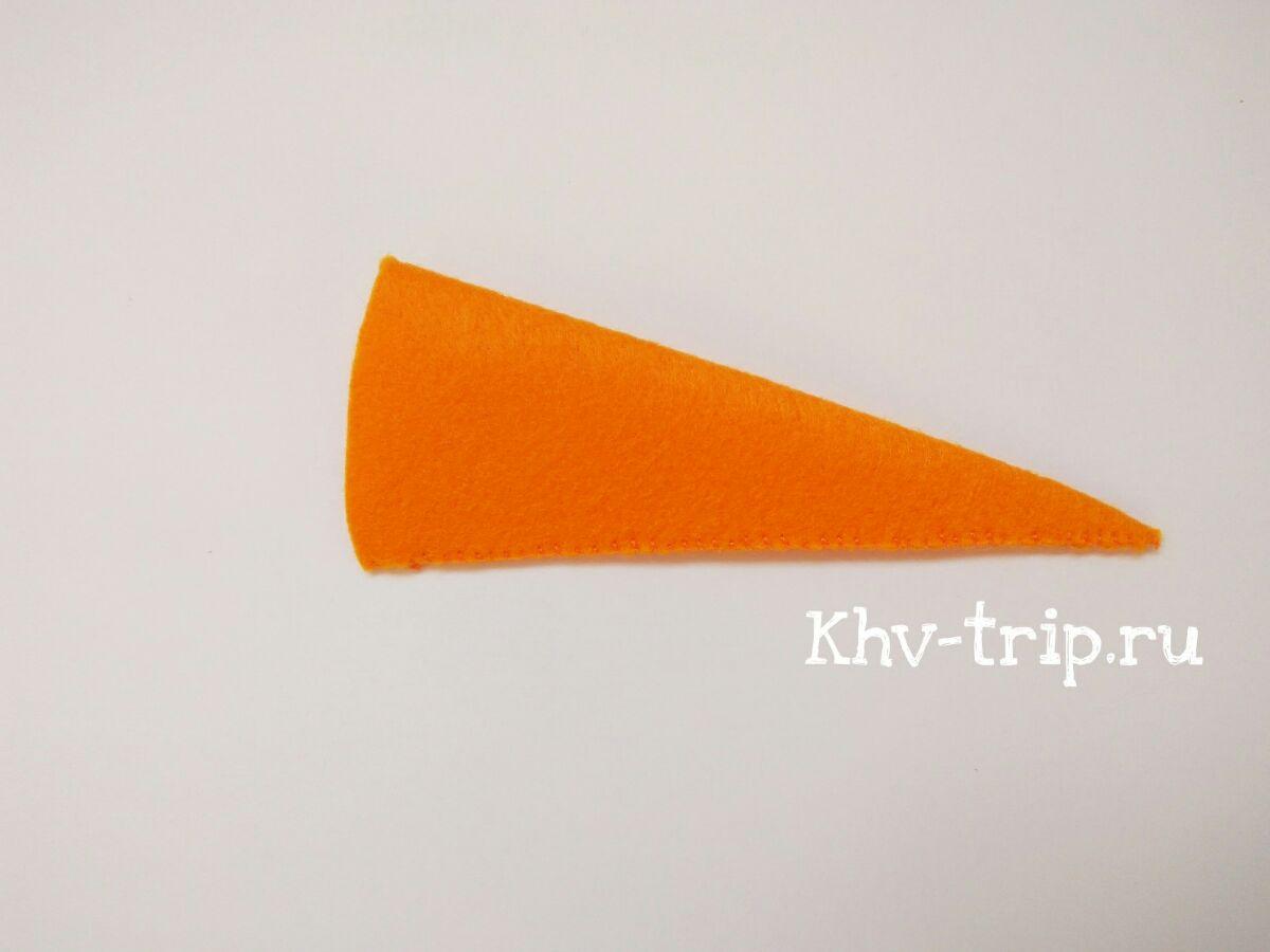 морковка из фетра выкройка мастер класс