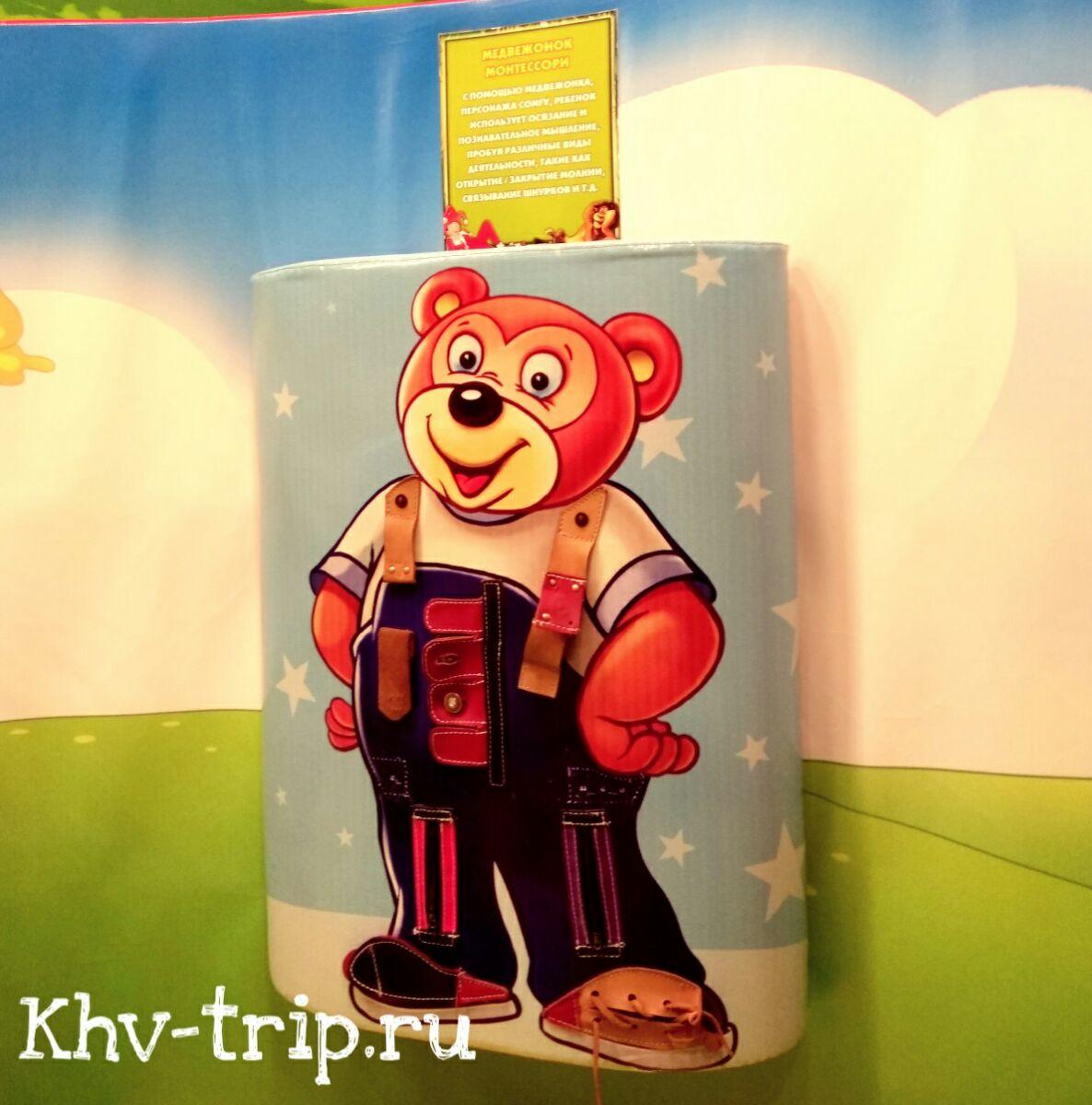 Сенсорная детская комната Хабаровск