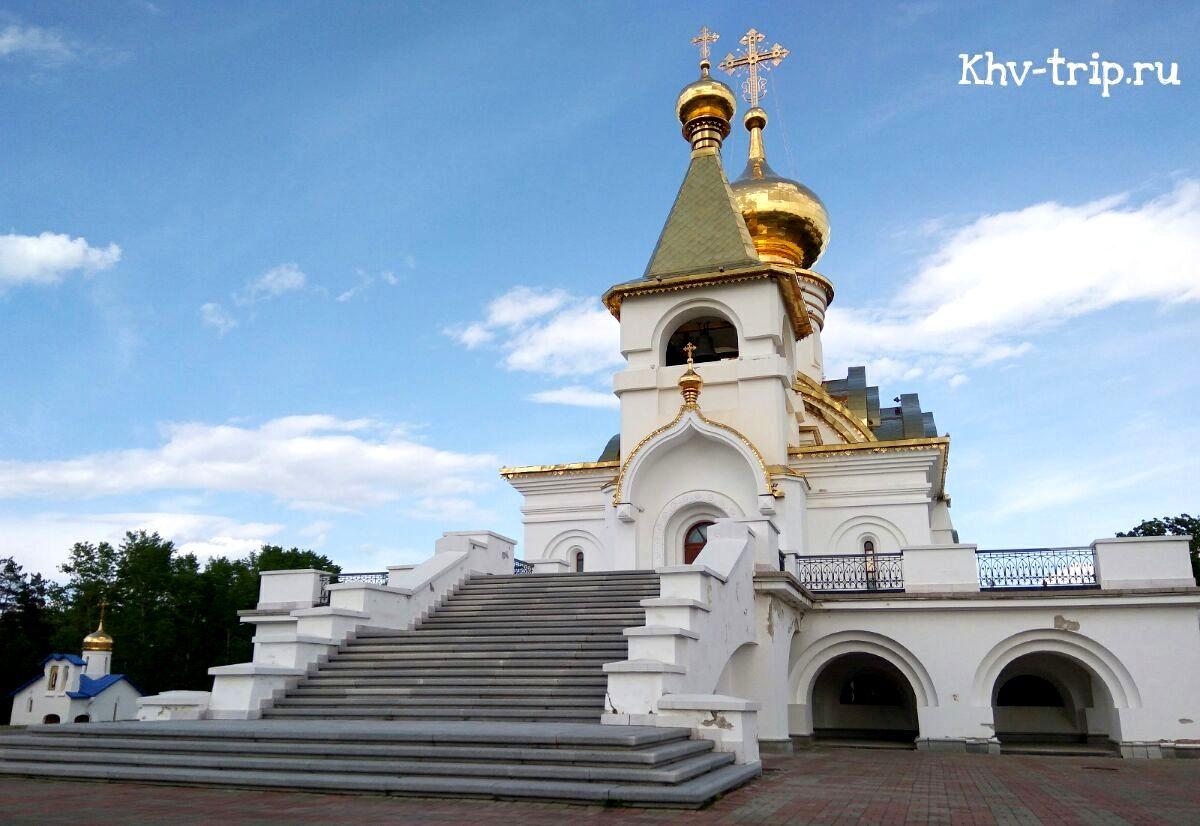 парк в северном микрорайоне Хабаровск