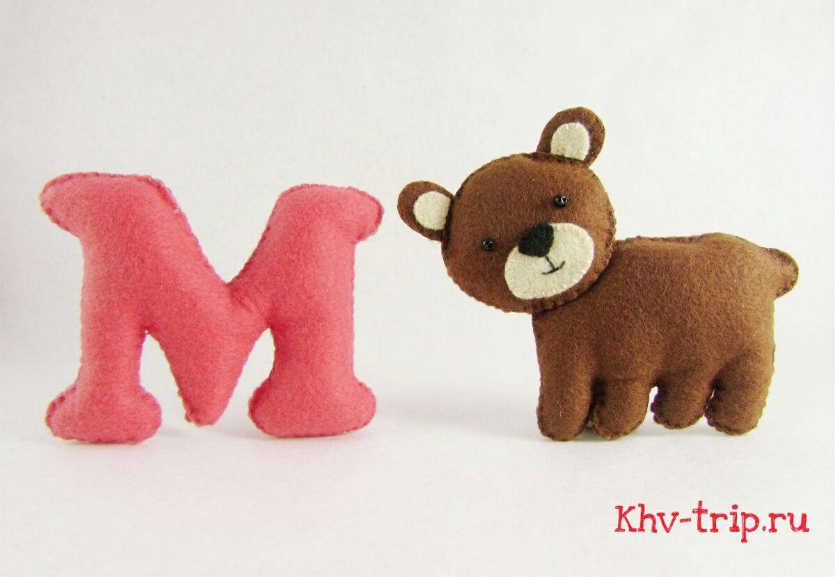 """Буква """"М"""" и медведь из фетра"""