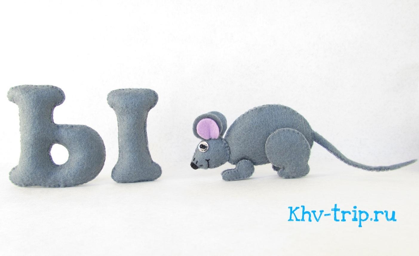Алфавит из фетра с животными: совместный пошив