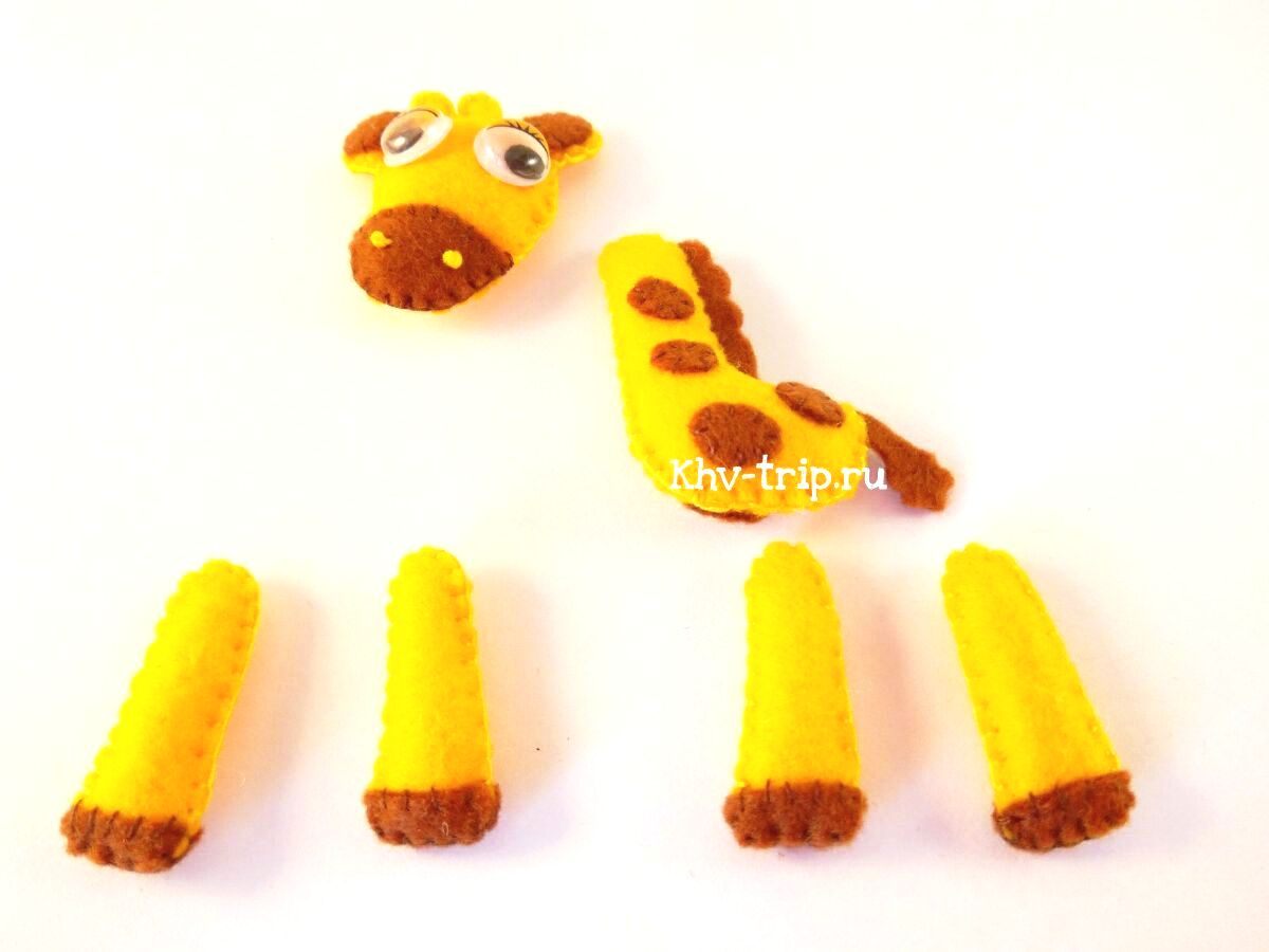 жираф из фетра выкройка и мастер-класс