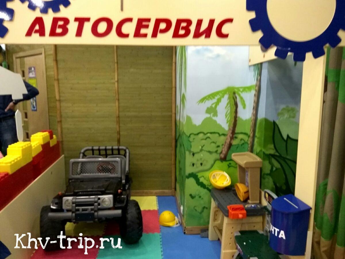 Мультицентр Арлекин Хабаровск