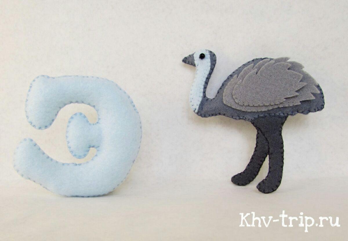 Алфавит из фетра с животными выкройки