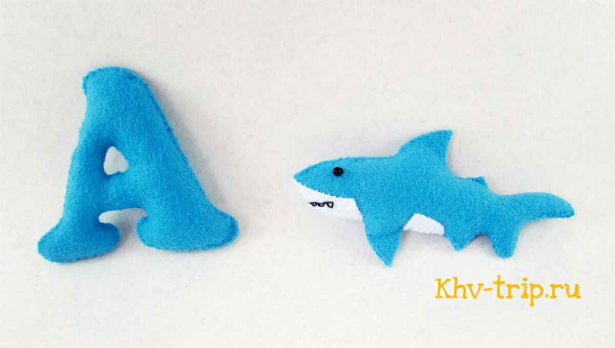 Буква А и акула из фетра