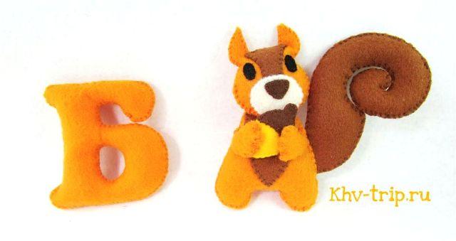 b-s-logo-melkiy.jpg