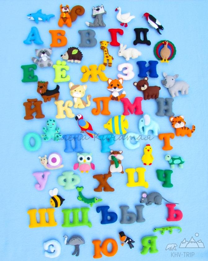 Алфавит из фетра с животными