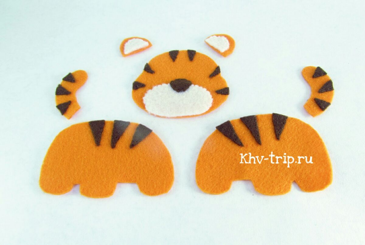 тигр из фетра мастер-класс