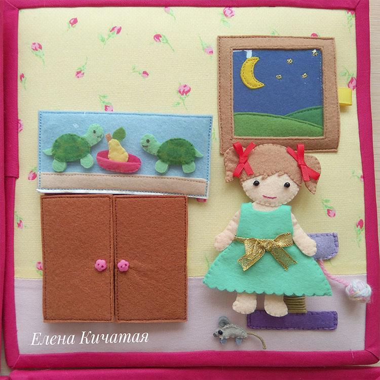 книжка из фетра кукольный дом